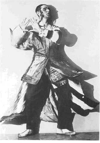 Concert Dance in Israel